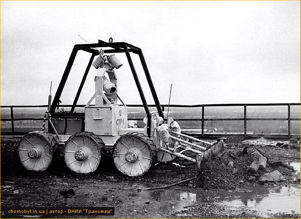 str-chernobyl-robot