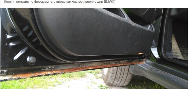 BMW_rga