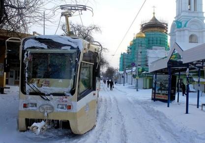 img-sneg