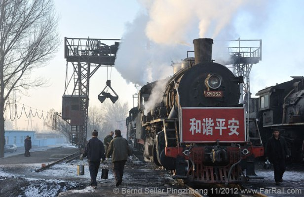 2012-11-24-pingzhuang-stabling-point