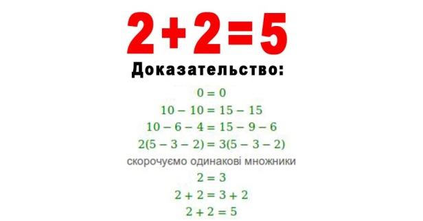 4F45915D-47DC-4225-B5DF-A71A71D3C29C
