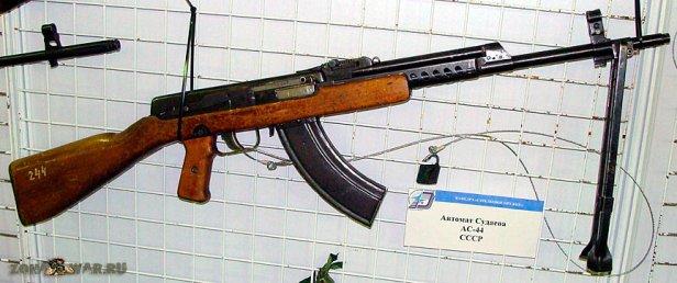 as-44_2