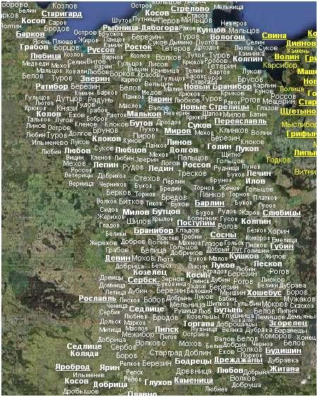1353003596_slavyanskie-goroda