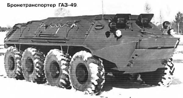 gaz-49-01