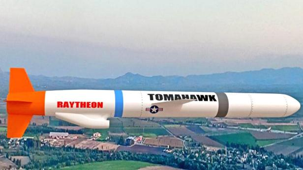 tomagavk-raketa