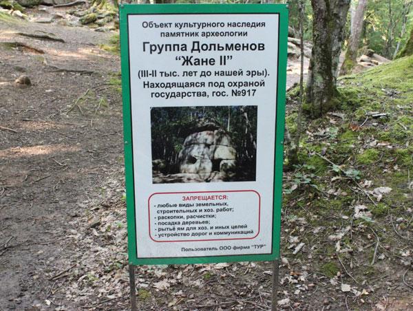 dolmeny_gelendzhik