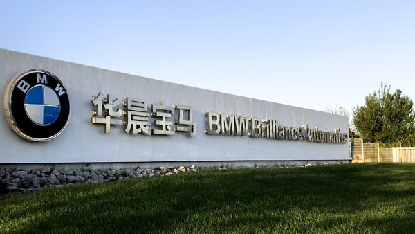 bmw_brilliance