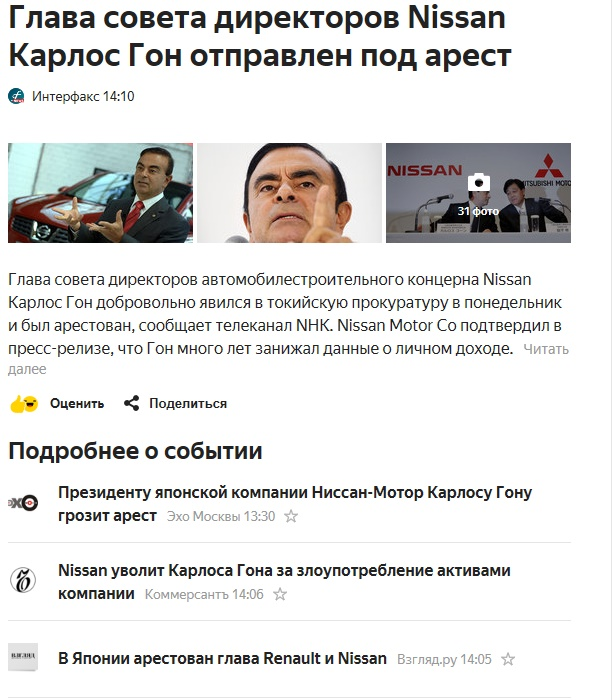 karlos_gon