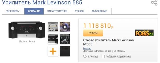 mark_lev