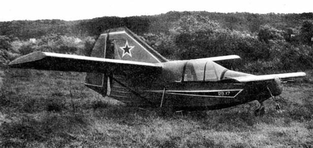 1.Legkij-samolet-RB-17