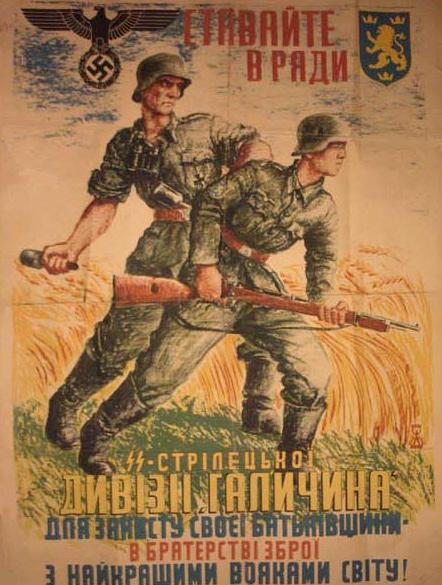 galicia_division_1943