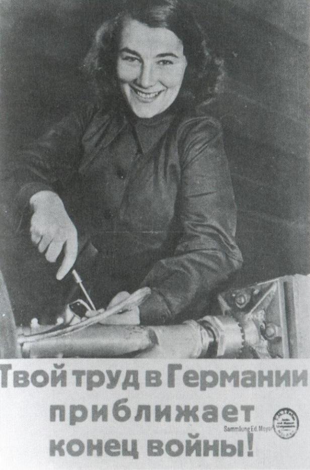 nemetskiy_plakat_dlya_ostarbayterov-6bff33acdb12513d49bd761a4d0df9ac