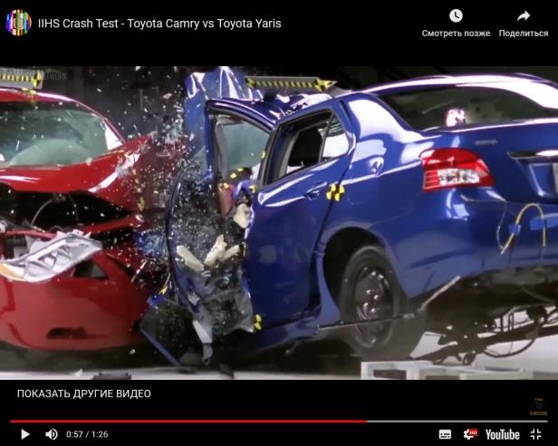 yaris_crash_test.jpg