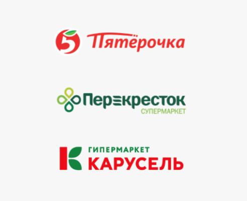 x5-retail-group-2